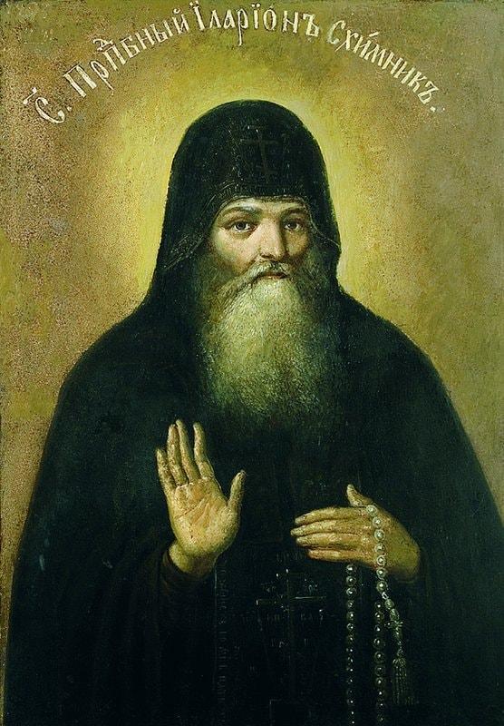 Преподобний Іларіон Печерський