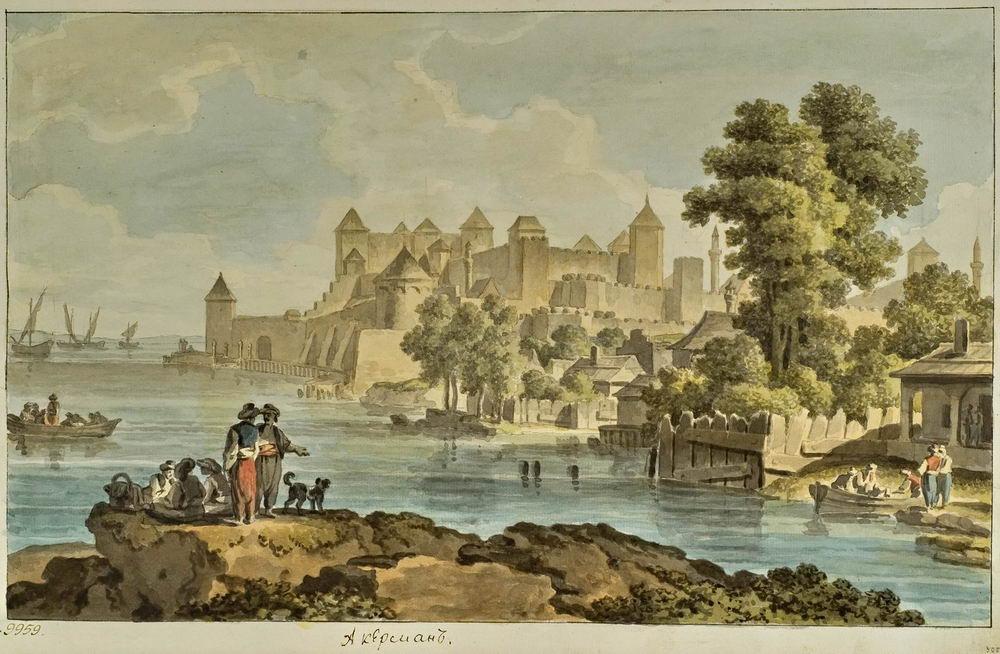 Малюнок з історичного альбому Аккерманської фортеці