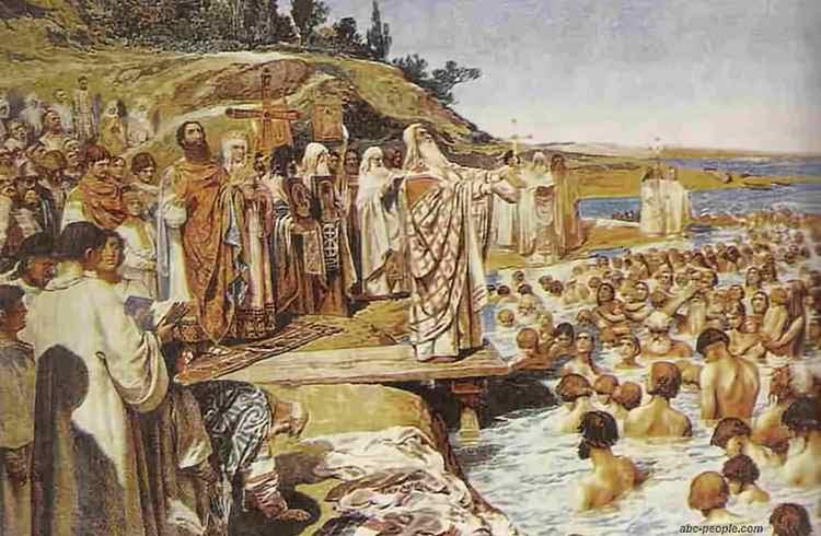 «Хрещення Русі», картина Василя Перова
