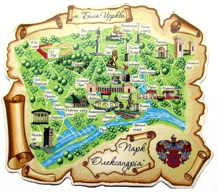 Схема парку Олександрія