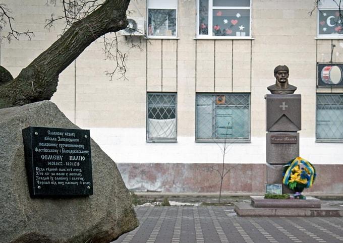 Пам'ятник Палію у Фастові
