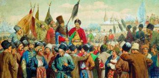 Переяславська рада