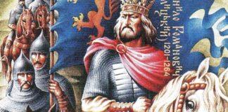 Галицько-Волинське князівство